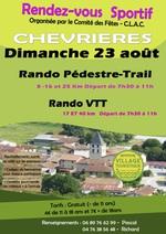 Rando2020